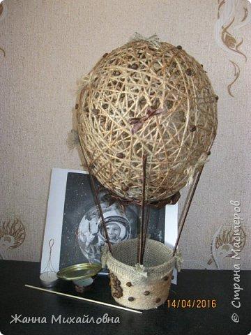 """Воздушный шар """"Очарование"""", украшение для дома, аромалампа и ночник. фото 9"""