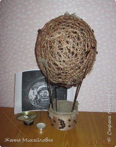 """Воздушный шар """"Очарование"""", украшение для дома, аромалампа и ночник. фото 1"""