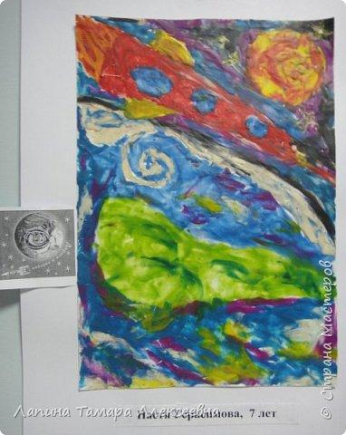"""Просмотрев презентацию """"Космический пейзаж"""" и узнав темы номинаций, Анастасия решила показать как выглядит Земля в иллюминаторе. фото 1"""