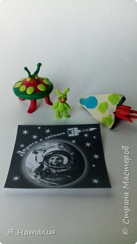 Все дети мечтают о космосе. Вот и Степан решил немного пофантазировать. Представил себе планету, на которую приземляются инопланетные корабли, а  маленькие зелёные человечки гуляют по этой планете, мечтая познакомится с другими существами живущими во вселенной. фото 4