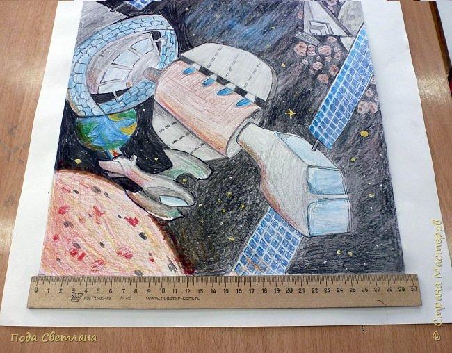 """Для участия в конкурсе мы решили сделать рисунок. Андрей любит рисовать, а особенно технику самолёты, космические корабли...Представляем рисунок """"Космическое путешествие"""" Формат  работы А-3 рамка 4 см фото 7"""