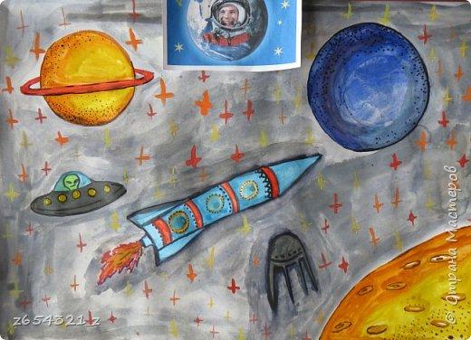 Год 3016. Космическая экспедиция с планеты Земля направляется к планете ТерРазКот. В экипаже вместе с людьми находятся и инопланетные представители. Так представил это Абыльмажинов Омиржан, ученик третьего класса, 10 лет. фото 1
