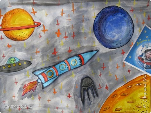 Год 3016. Космическая экспедиция с планеты Земля направляется к планете ТерРазКот. В экипаже вместе с людьми находятся и инопланетные представители. Так представил это Абыльмажинов Омиржан, ученик третьего класса, 10 лет. фото 6