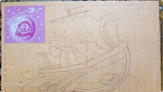 """Здравствуйте, уважаемые жители Страны Мастеров! Сегодня мы покажем вам нашу конкурсную работу в технике кинусайга.  """"Летучий корабль"""" фото 2"""