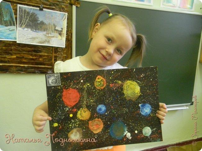 """"""" Планеты солнечной системы""""  работа выполненна в нетрадиционной технике рисования- мыльными пузырями и набрызгом. фото 2"""