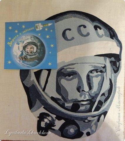Прочитав номинации конкурса , я сразу решила, что буду делать портрет Ю.А, Гагарина. Для меня Юрий Гагарин-герой, символ эпохи, гордость нашей страны. фото 5