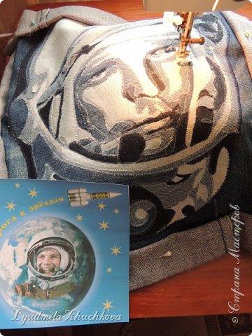Прочитав номинации конкурса , я сразу решила, что буду делать портрет Ю.А, Гагарина. Для меня Юрий Гагарин-герой, символ эпохи, гордость нашей страны. фото 8