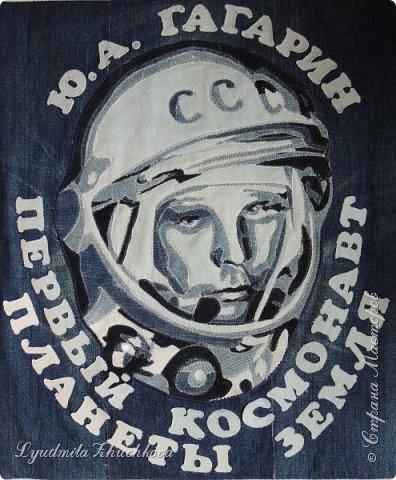 Прочитав номинации конкурса , я сразу решила, что буду делать портрет Ю.А, Гагарина. Для меня Юрий Гагарин-герой, символ эпохи, гордость нашей страны. фото 1