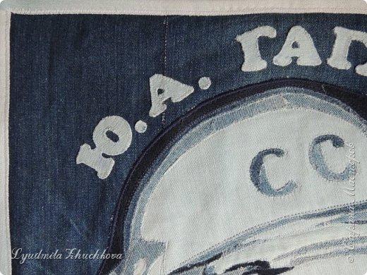 Прочитав номинации конкурса , я сразу решила, что буду делать портрет Ю.А, Гагарина. Для меня Юрий Гагарин-герой, символ эпохи, гордость нашей страны. фото 10