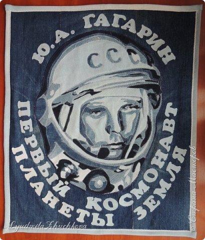 Прочитав номинации конкурса , я сразу решила, что буду делать портрет Ю.А, Гагарина. Для меня Юрий Гагарин-герой, символ эпохи, гордость нашей страны. фото 11