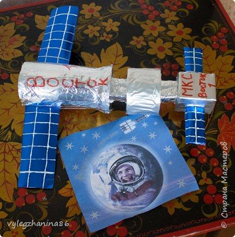 Космическая станция  фото 1