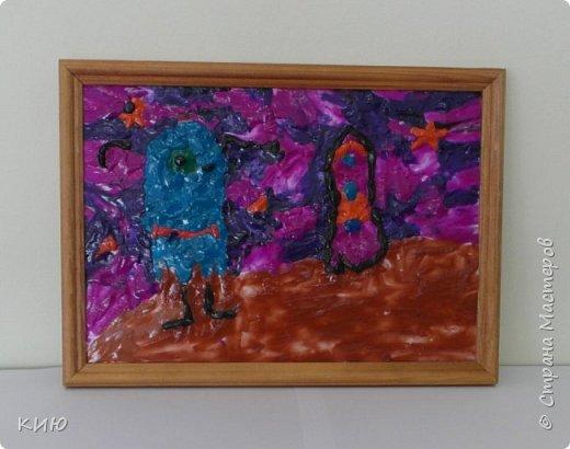 Синий, одноглазый инопланетянин, который собрался лететь на ракете к нам в гости на Землю фото 1