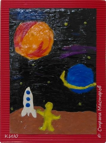 Наш космонавт с Земли улетел так далеко, что Земли и не видно. Освоение далекого Космоса. фото 1