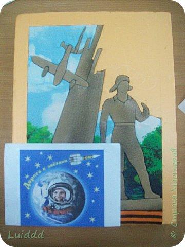 Добрый день уважаемые жители СМ! Свою работу я посвящаю герою Советского Союза Ивану Сергеевичу Черных, чье имя носит наша школа. Работу выполнила в технике кинусайга, изобразив памятник героя, который был установлен в нашем городе 8 мая 2006 года. фото 4