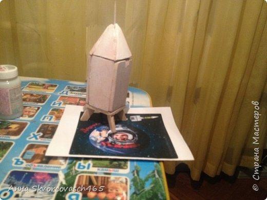 Представляю еще одну работу своего ученика. Рома смастерил ракету, запуск которой осуществлял уже дома. )))) Вот она перед вами. фото 4