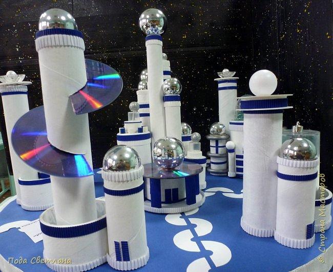 Творческий проект: Космическая станция «Звездный город» Мы приветствуем Вас на нашей прекрасной космической станции, имеющей название «Звездный город»! Это научно-иследовательский комплекс, где живут и работают учёные-исследователи...  фото 1
