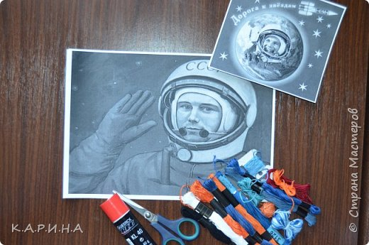 Портрет Ю.А.Гагарина фото 2
