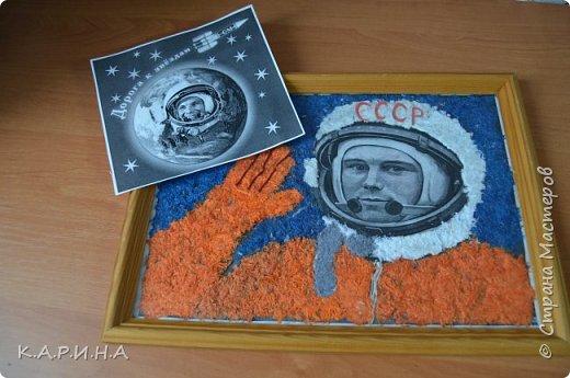 Портрет Ю.А.Гагарина фото 10