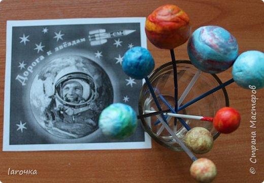 """Данная игра поможет быстрее изучить планеты Солнечной системы.  Итак, перед вами  """"чемоданчик"""" и макеты планет.  фото 9"""