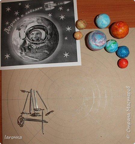 """Данная игра поможет быстрее изучить планеты Солнечной системы.  Итак, перед вами  """"чемоданчик"""" и макеты планет.  фото 10"""