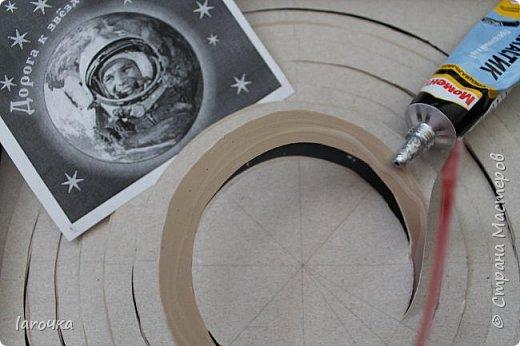 """Данная игра поможет быстрее изучить планеты Солнечной системы.  Итак, перед вами  """"чемоданчик"""" и макеты планет.  фото 11"""