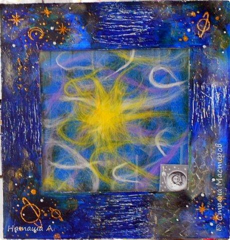 Звезда по имени Солнце фото 8