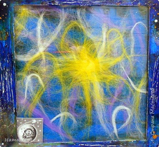 Звезда по имени Солнце фото 13
