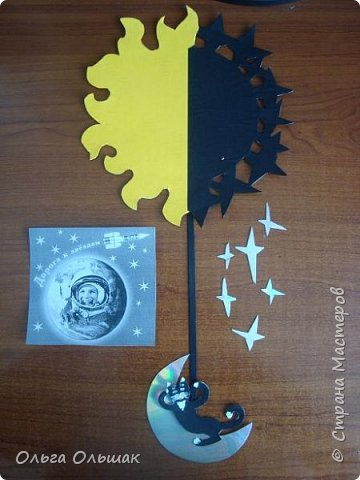 """Решили мы с ребятами сделать к данному конкурсу модели часов на космическую тему.Это мои часы под названием """"Солнце,звёзды и луна"""" фото 3"""