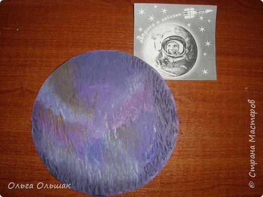 Диана вот так представляет космическое пространство в своих часах. фото 2