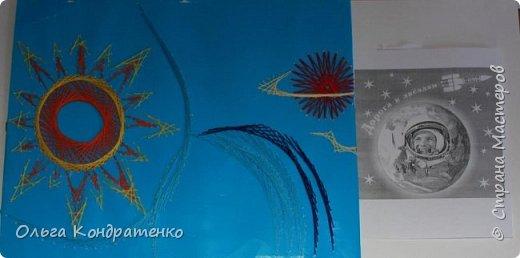 Насте очень нравится выполнять  творческие работы.  Она  старается принимать участие в различных конкурсах. В своей работе Настя попыталась изобразить вращение планеты вокруг Солнца. фото 7