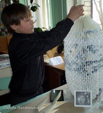"""Вовка любит заниматься модульным оригами, у него есть много интересных работ.  Когда он узнал о конкурсе """"Дорога к звёздам"""", он сказал, что хочет сделать ракету из модулей... Так появилась наша ракета """"ВОСТОК"""" фото 6"""
