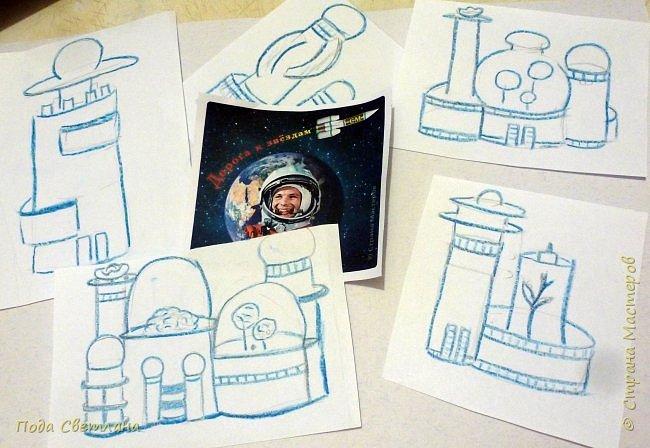 Творческий проект: Космическая станция «Звездный город» Мы приветствуем Вас на нашей прекрасной космической станции, имеющей название «Звездный город»! Это научно-иследовательский комплекс, где живут и работают учёные-исследователи...  фото 9