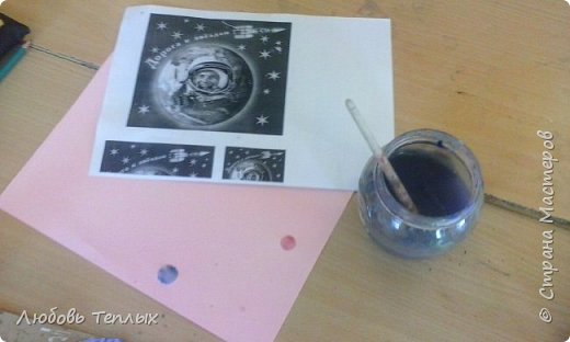 Приглашаем совершить высадку на планету Венера. фото 2