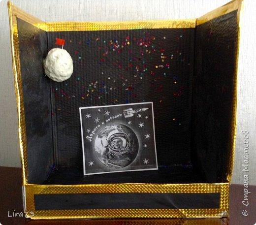 Ещё одна группа ребят, желая принять участие в конкурсе, решила создать макет ракеты, которая совершила полёт на Луну. фото 6