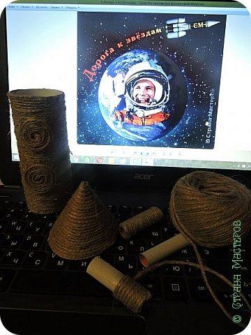 Ракеты всякие нужны, Ракеты всякие важны! Вот и моя ракета готова к своей работе! Приготовились.......внимание......на старт....... фото 4