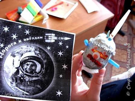 """.У нас появилась новая планета """"Блестяшка"""". Почему так назвали, потому что на ней много блестящего...А потом обрадовались результату и забыли положить эмблему для фото, простите? Вот населили планету фото 7"""