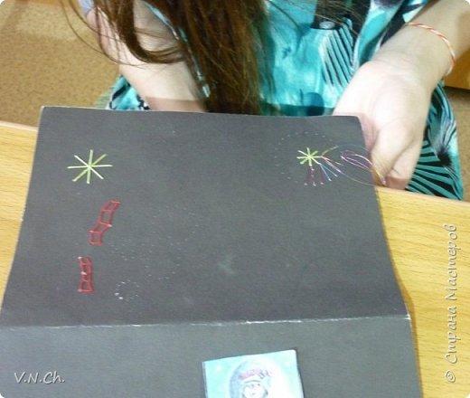 У одноклассника день рождения. Поспрашивала у его друзей об увлечениях - рисует какое-то фантастическое небо, звёзды. Решила подарить собственную открытку. фото 4