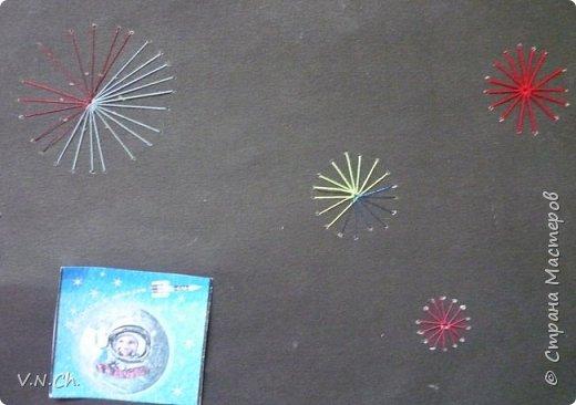 У одноклассника день рождения. Поспрашивала у его друзей об увлечениях - рисует какое-то фантастическое небо, звёзды. Решила подарить собственную открытку. фото 7