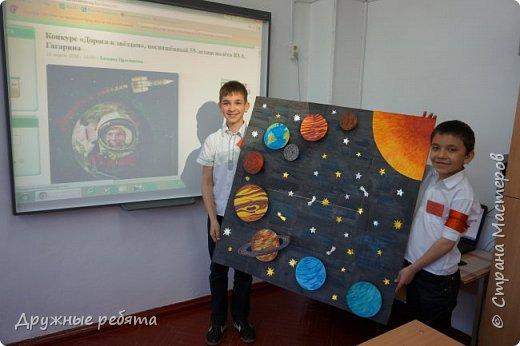 Наша Солнечная система-это наш дом в бесконечной Вселенной. Поэтому мы решили сделать ее макет. фото 8