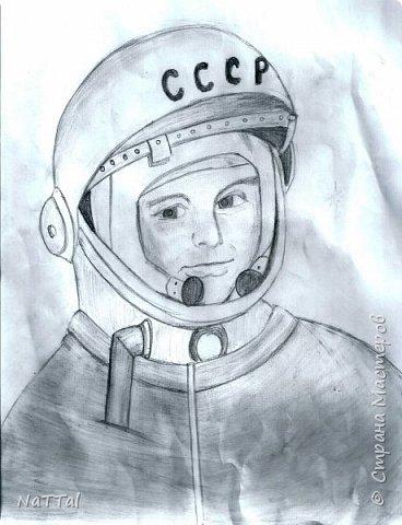 Здравствуйте, участники конкурса! Когда я узнала о конкурсе, то решила, что буду рисовать портрет Юрия Алексеевича Гагарина - первого летчика - космонавта. фото 1