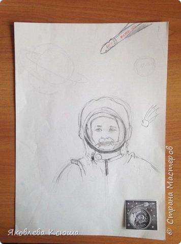 Юрий Алексеевич Гагарин фото 5