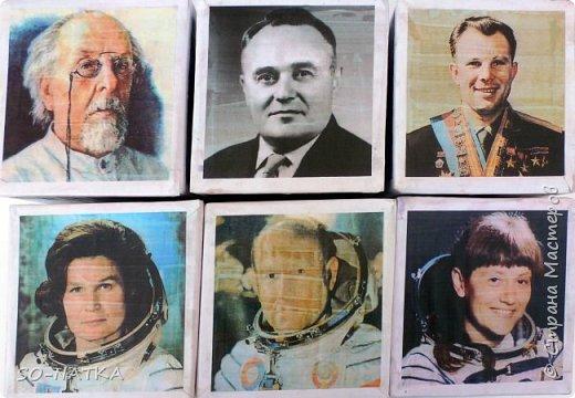 """Игра -викторина """"Космос"""" представляет собой набор из шести кубиков. На гранях изображения - вопросы. Шесть граней отражают шесть тем космонавтики.(Вопросы викторины и ответы смотрите далее) фото 2"""