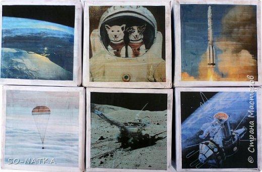 """Игра -викторина """"Космос"""" представляет собой набор из шести кубиков. На гранях изображения - вопросы. Шесть граней отражают шесть тем космонавтики.(Вопросы викторины и ответы смотрите далее) фото 6"""