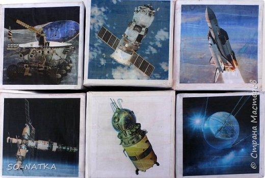 """Игра -викторина """"Космос"""" представляет собой набор из шести кубиков. На гранях изображения - вопросы. Шесть граней отражают шесть тем космонавтики.(Вопросы викторины и ответы смотрите далее) фото 5"""