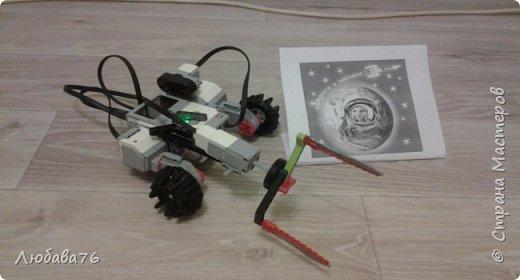 """Вот такой """"Юпитероход"""" собрал Даниил для конкурса """"Дорга к звездам"""", используя детали конструктора """"Лего"""" фото 4"""