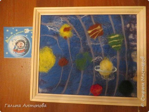 Планеты солнечной системы фото 1