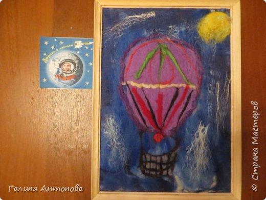 Воздушный шар фото 1
