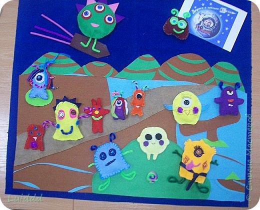 Добрый день, жители Страны Мастеров! Представляем вашему вниманию инопланетный детский сад. Размер работы 70х80 см. фото 4