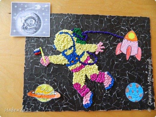 Путешествие в открытом космосе фото 10