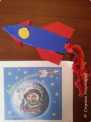 Страна, открывшая путь в космос. фото 1